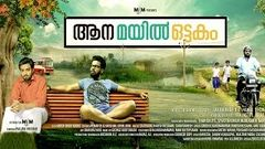Pattom Pole Full Movie [Full HD] With English Subtitle
