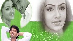 Nee Sneham | Full Telugu Movie | Uday Kiran, Arthi Agarwal