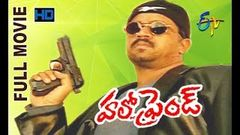 Hello Friend | 1998 Telugu HD Full Movie | Arjun | Pooja | ETV Cinema