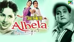 ALBELA | POPULAR FULL HINDI MOVIE | SUPERHIT HINDI MOVIES | BHAGWAN DADA - GEETA BALI