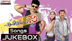 Chinthakayala Ravi Telugu Full Movie Anushka & Venkadesh