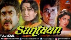 Santaan Full Movie | Jeetendra | Neelam | Moushumi Chatterjee | Superhit Hindi Movies