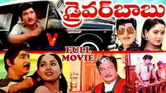 DRIVER BABU | TELUGU FULL MOVIE | SHOBAN BABU | RADHA | V9 VIDEOS