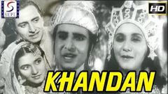 खानदान l Khandan l Superhit Hindi Classic Movie l Pran, Noorjahan, Ghulam Mohammed l 1942