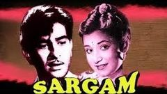 Sargam Evergreen Full Hindi Movie - Raj Kapoor | Rehana
