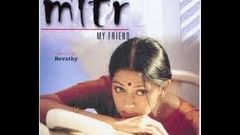 Mitr My Friend - Shobana Telugu Full Length Movie[HD]