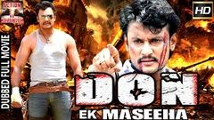 Don Ek Maseeha l 2016 l South Indian Movie Dubbed Hindi HD Full Movie