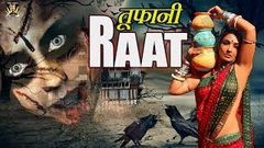 """TUFAANI RAAT"" - (Aap Beeti) - Superhit Hindi Thriller Serial - Evergreen Hindi Serials -Watch It"