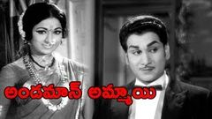 Andaman Ammayi Telugu HD Movie | ANR, Vanisri | Telugu Old HD MOvies | Patha Cinemalu