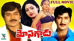MOSAGADU | TELUGU FULL MOVIE | SHOBAN BABU | CHIRANJEEVI | SRI DEVI | TELUGU CINE CAFE