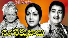 Sati Sakkubai Full Length Telugu Movie | SV Ranga Rao, Anjali Devi | Ganesh Videos - DVD Rip
