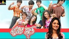 Happy Days Shortened Movie | Varun Sandesh, Tamannah, Nikhil | Sri Balaji Video