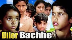 Diler Bachche | Bollywood Full Movie | Kids Inspirational Movies | Children& 039;s Hindi Movie