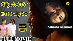 Aakasha Gopuram - ആകാശഗോപുരം Malayalam Full Movie | Mohanlal | Nithya Menon | TVNXT