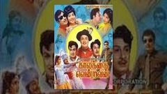 Kaalathai Vendravan Full Movie HD