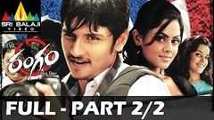 Ko | Tamil Full Movie | கோ | Jiiva | Ajmal Ameer | Karthika Nair | Action Movie
