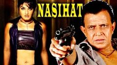 Super Hit Action Full Movie 2016   Nasihat   Latest Upload New Release 2016
