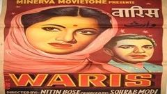 Waris (1954) |Superhit Hindi Movie | Suraiya, Talat Mahmood, Yakub