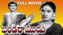 Banda Ramudu Telugu Full Movie | Ntr, Savitri | DVD Rip .