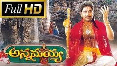 Nagarjuna Latest Telugu Full HD Movie | Nagarjuna | Karthik | Tamanna | Vamsi P| Telugu Cinema Guru