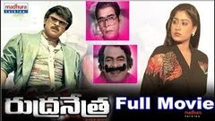 Rudra Nethra Full Movie HD | Chiranjeevi, Vijayashanti, Radha | Madhura Talkies