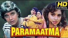 Full Hindi Movie Paramaatma (1994) Hindi Movie