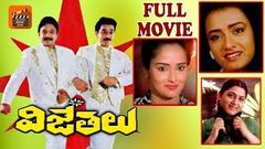 Kamal Hasan Sabash Naidu Raghavan Telugu Movie | Latest Telugu Super Hit Movie | Online Movies 2016