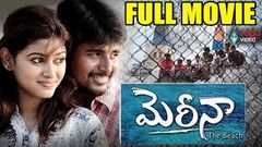 Marina Latest Telugu Full Movie Sivakarthikeyan Oviya 2016