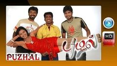 New TAMIL Movies Tamil Super Hit Hd Movies Letest Tamil Movies Puzhal Tamil Movie