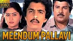 Meendum Pallavi (Full Movie) - Watch Free Full Length Tamil Movie Online