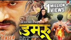 Khesari lal sangharsh संघर्ष 2018 new bhojpuri full hd movie kajalraghwani