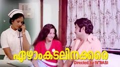 Ezham Kadalinakkare Malayalam Full Movie | M G Soman & Seema | Thriller Movie