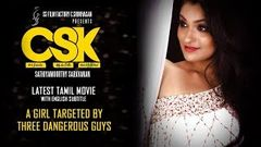 CSK LATEST TAMIL MOVIE WITH ENGLISH SUBTITLE A GIRL TARGETED BY THREE DANGEROUS GUYS