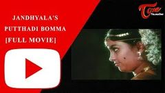 Puttadi Bomma - Telugu Full Length Movie - Naresh, Poornima