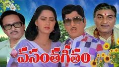 Vasantha Geetham Full Length Telugu Movie | NageshwaraRao, Radha | Ganesh Videos - DVD Rip