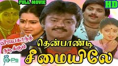 Thenpandi Seemayile 1988: Full Tamil Movie