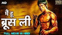 Bruce Lee (THE REAL FIGHTER) Latest Chinese Hindi Dubbed Action Movie | Chinese Action Movies 2018
