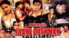 Duplicate Jaani Dushman II English Subtitle Hindi Movie II Sapna, Aman, Shabnam, Ali,