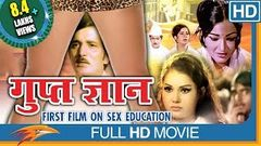 Gupt Gyan Hindi Full Length Movie | Bharat Kapoor, Jaymala | Eagle Hindi Movies