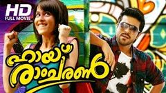 New Malayalam Movie Release | Hai Ramcharan | Full HD Movie | Ft Ram Charan, Genelia D& 039;Souza