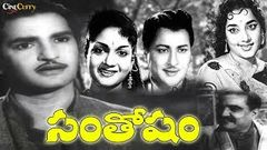 Santosham | Telugu Drama Movie | NTR Anjali Devi | NTR SuperHit Movies