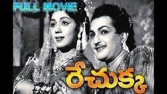 Rechukka Telugu Full Movie | N. T. Rama Rao | Anjali Devi | Telugu Old Hit Movies | TVNXT Telugu