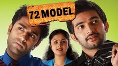 72 Model 2013: Full Malayalam Movie