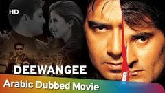 Deewangee | Hindi Arabic Dubbed Movie | Ajay Devgan | Urmila Matondkar | Akshay