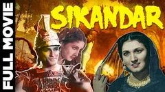 Sikandar 1941 Hindi Full Movie I Prithviraj Kapoor Sohrab Modi I Classic Hindi Movie