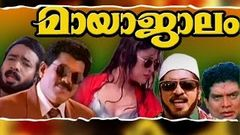 Mayajalam 1998: Full Length Malayalam Movie