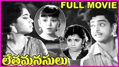 Letha Manasulu - Telugu Full Length Movie - Haranath Jamuna