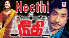 Neethi Tamil Full Movie | Sivaji Ganesan | Jayalalitha | நீதி