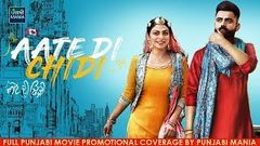Aate Di Chidi 2018 Full Movie Neeru Bajwa Amrit Maan | | New Punjabi Movies 2018