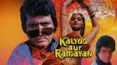 SANYASI | FULL HINDI MOVIE | SUPERHIT HINDI MOVIES | MANOJ KUMAR - HEMA MALINI